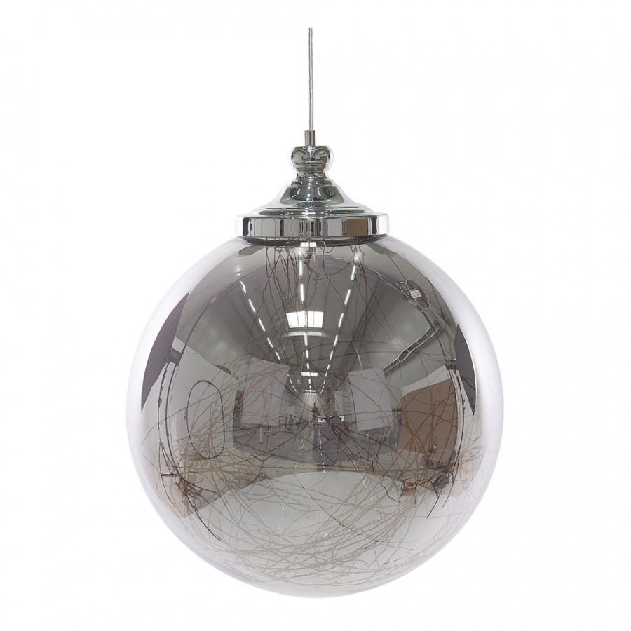Lampa wisząca szklana srebrna BENI duża