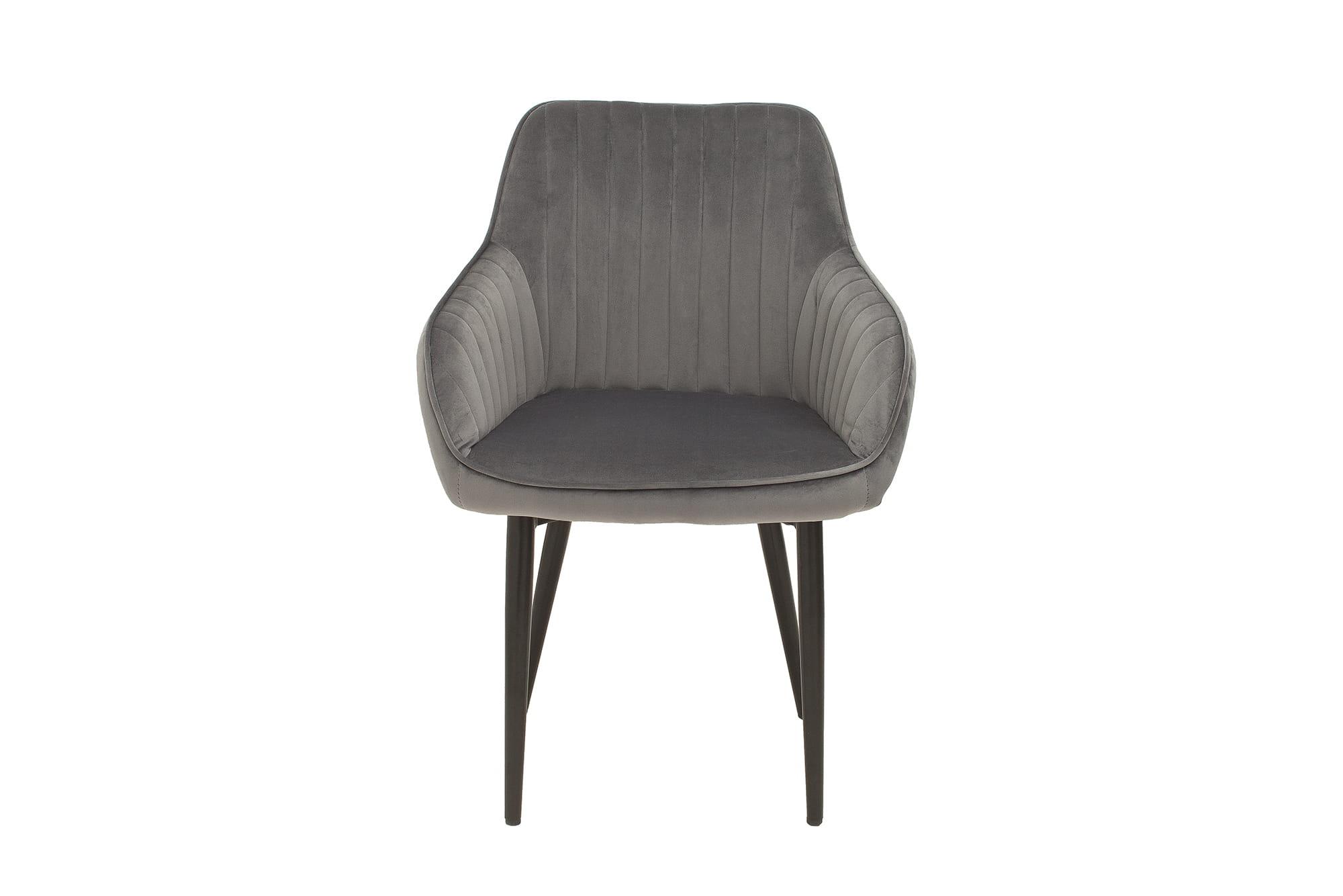 Krzesło Nitro srebrno-szare