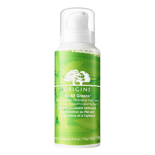 By All Greens TM Foaming Deep Cleansing Mask - Maska do twarzy