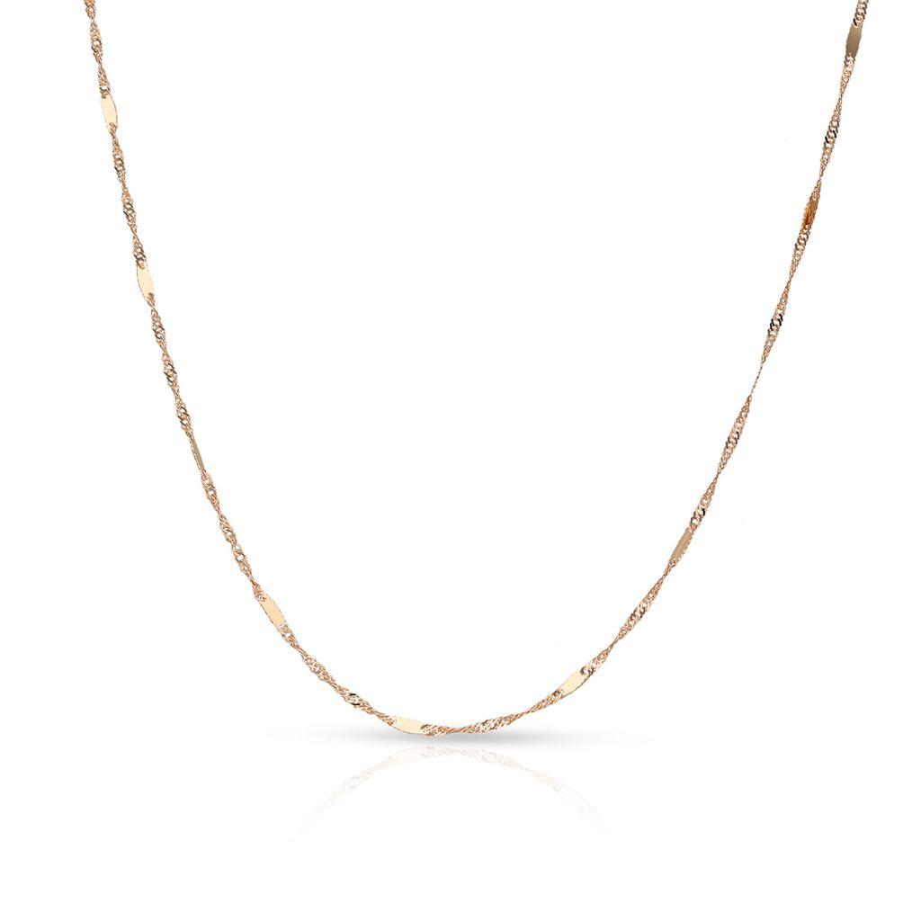 W.KRUK Piękny Łańcuszek Złoty – złoto 585 – ZVI/LS04R